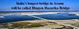 Narendra Modi announced a gift as the Bhupen Hazarika Bridge